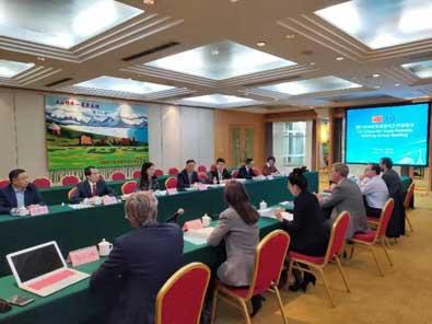 中国商务部与欧盟委员会第11次贸易救济工作组会议在武汉召开