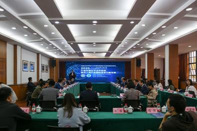 王新副局长率队赴上海参加2020年产业国际竞争力合作论坛